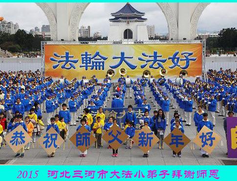 大陸大法小弟子恭祝李洪志大師過年好(八)
