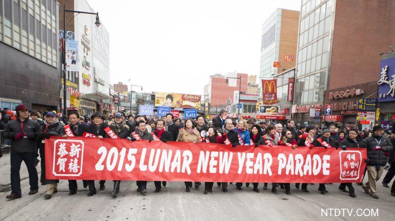 法拉盛中国新年大游行 舞狮舞龙好热闹