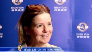巴黎雜誌主編:神韻展現真正中國
