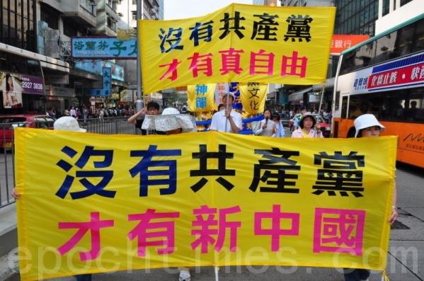 """""""三退""""逾两亿 检察官全家退出中共组织"""