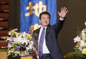 法轮功创始人李洪志先生传法23周年 亿万人身心受益