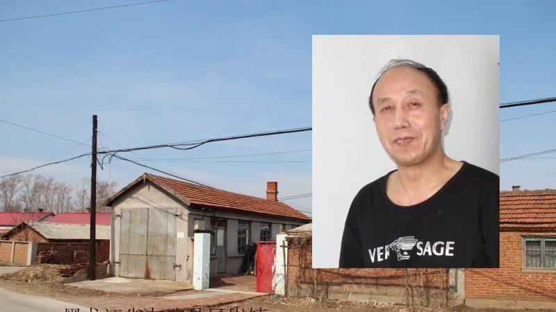 瘫痪七年医生束手 东北汉子自救站起来了