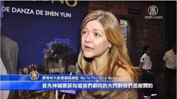 《西游记》赢盛誉 剧院总监: 大门为神韵敞开
