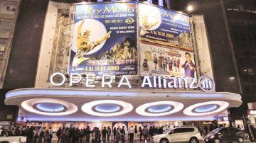 《西游记》阿根廷首都上演 神性感动观众