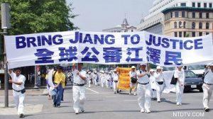 河北省深州129人控告首惡江澤民
