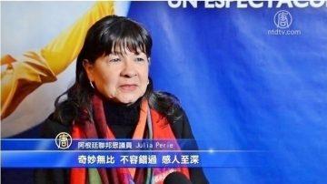 阿根廷众议员:《西游记》精彩绝伦 感人至深