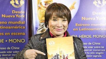 阿根廷名演员:神韵舞剧是来自天堂的演出