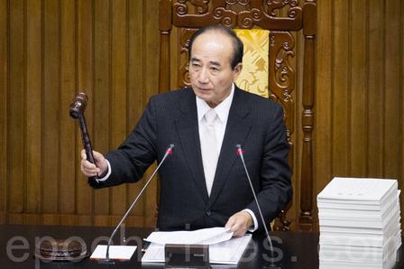 陈思敏:周永康案宣判 台湾发生什么大事