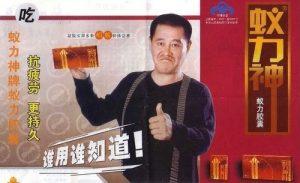 清華教授公開批趙本山 首次揭其轉化過程