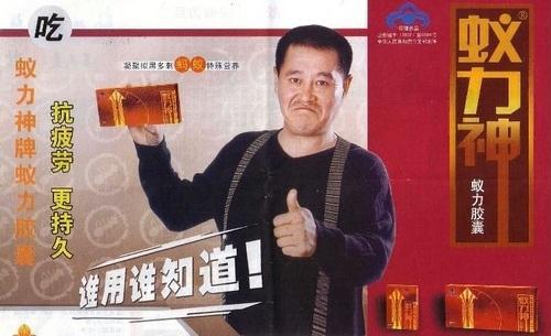 清华教授公开批赵本山 首次揭其转化过程