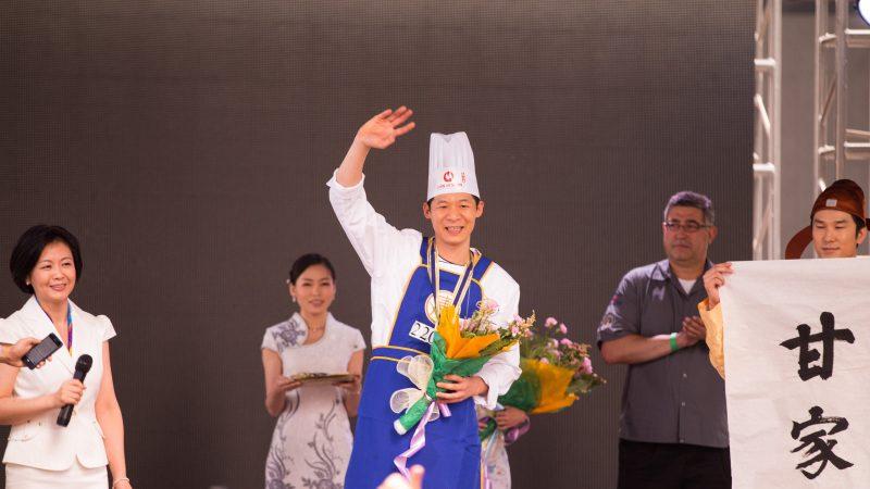 廚技大賽紐約落幕 粵菜選手拔得頭籌