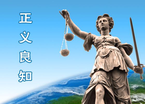 紀檢委副主任被害死 妻子控告江澤民