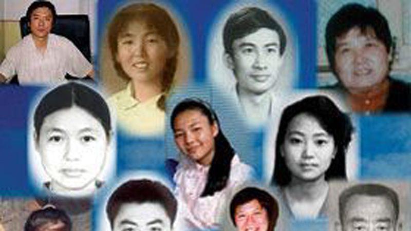 衡水数十法轮功学员遭绑架 袁树辰被迫害致死