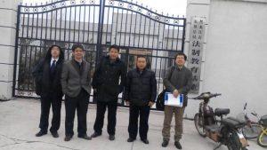 建三江青龍山黑監獄死灰復燃 六律師取證未果