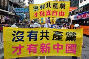 中共被拋棄在即 中國必將發生歷史巨變(完整版)