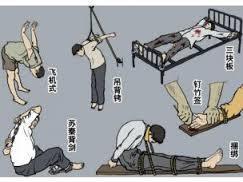 杨宁:官媒释信号 施酷刑警察要被清算