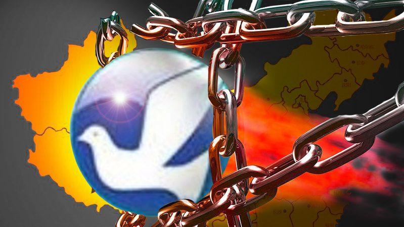 網禁困擾中國 世界互聯網大會後習近平或有驚人舉動(上)