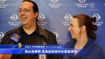 观众:我笑我哭 我体验到中国舞的神奇