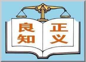丈夫义正词严:她写信不犯法!