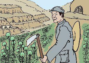 中共罪行錄之四:陝甘寧邊區的鴉片貿易