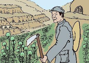 中共罪行录之四:陕甘宁边区的鸦片贸易
