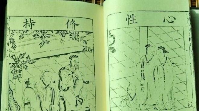 """陆媒罕见刊文孙悟空修炼""""内丹"""" 或影射中南海势力消长"""