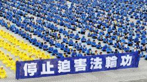 【直播 】新唐人現場直播「紀念4.25和平上訪」紐約遊行集會