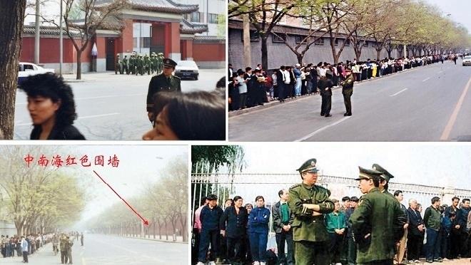 四二五事件後效應驚天動地 江澤民引火燒身始料未及