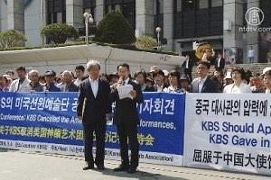 神韻主辦方召開記者會 要求KBS向國民道歉