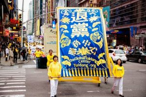 大法日大遊行震撼:一位中共處級官員的覺醒