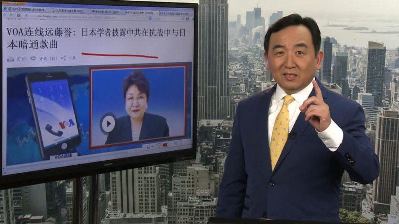 """石涛:中共是真正的卖国贼 """"爱国的""""你能面对吗?"""