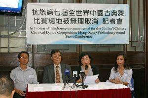 鉴恒:破坏香港舞蹈大赛的黑手应被追究法办
