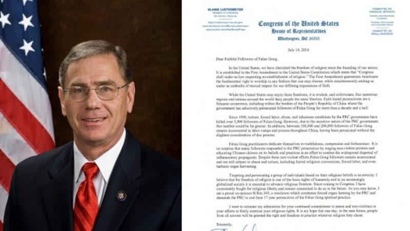 美議員聲援7.20反迫害 路克邁爾:敬佩法輪功學員