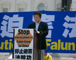 反迫害17週年 李祥春華府警告活摘罪犯