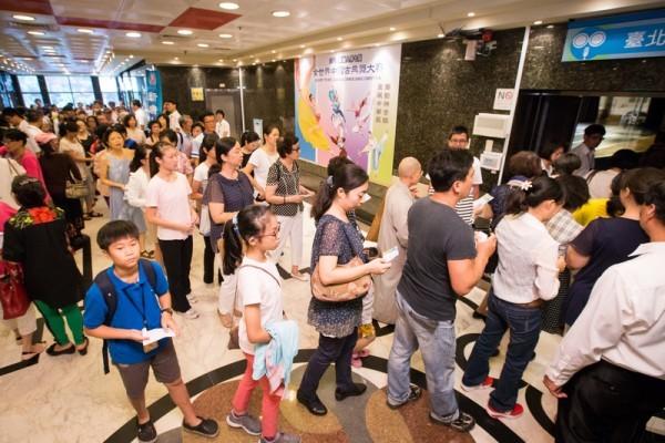 中国舞大赛台北如期盛大开幕 台各界谴责中共