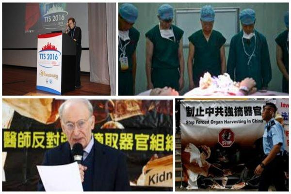 香港民众轰国际器官移植大会:中共的黑暗全世界都知道