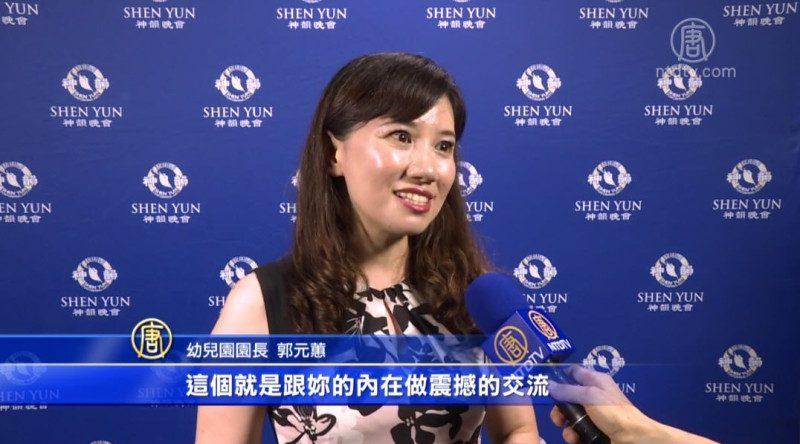 台湾观众:神韵交响乐曲 令人身心净化