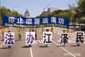十一前夕 全亚洲逾180万人呼吁法办江泽民