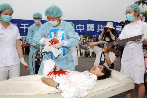 全球移植医生聚北京 外界质疑中共移植数据
