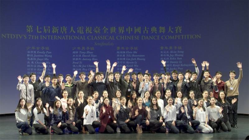 舞蹈大赛初赛结果公布 53选手进入复赛