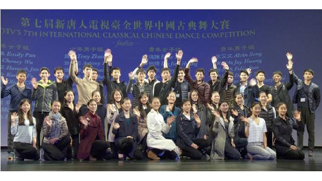 全世界中国古典舞大赛 36名选手进入决赛