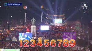 天意或巧合?罷免朴槿惠出現驚人的1234567890神秘數字