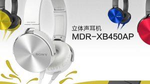 Sony索尼重低音頭戴式耳機