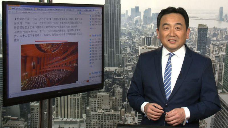 """石涛:小米副总裁因""""异常环境""""离开 2017习近平了断十八大的恩怨"""