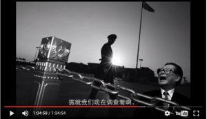 中國人體器官買賣宣判 學者:黑市猖獗起因江澤民