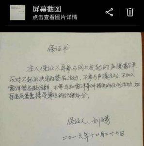 """雷洋家属获赔4千万  陈有西的""""突破""""言论遭质疑"""