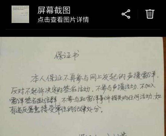 雷洋家屬獲賠4千萬  陳有西的「突破」言論遭質疑
