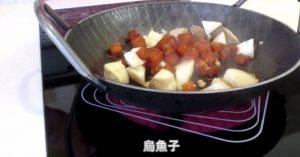 【食·文化】烏魚子燉飯
