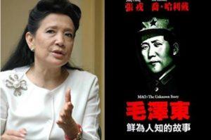 《毛澤東:鮮為人知的故事》作者自序