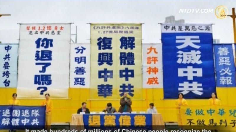 王華:共產黨的文化與全人類的傳統文化為敵